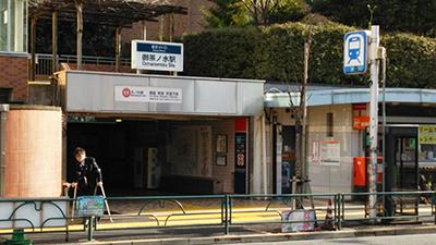 御茶ノ水駅1番出口