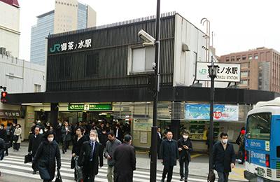 御茶ノ水駅聖橋口